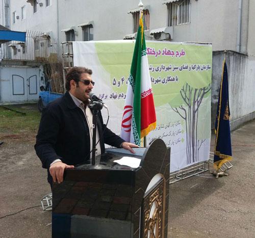 برگزاری مراسم روز درختکاری به همت سازمان سیما، منظر و فضای سبز شهری شهرداری رشت